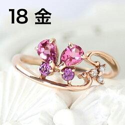 ピンキーリング指輪18Kレディースダイヤモンドカラーストーンピンクゴールド・ジュエルバタフライ蝶ちょうちょカラフルモチーフデザイン小指華奢K1818金ファランジリングおしゃれかわいい可愛いゆびわファッションリングブランド宝石