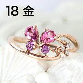 ピンキーリング 指輪 18K レディース ダイヤモンド カラーストーン ピンクゴールド・ジュエルバタフライ 蝶 ちょうちょ カラフル モチーフ デザイン 小指 華奢 K18 18金 ファランジリング おしゃれ かわいい 可愛いゆびわ ファッションリング ブランド 宝石