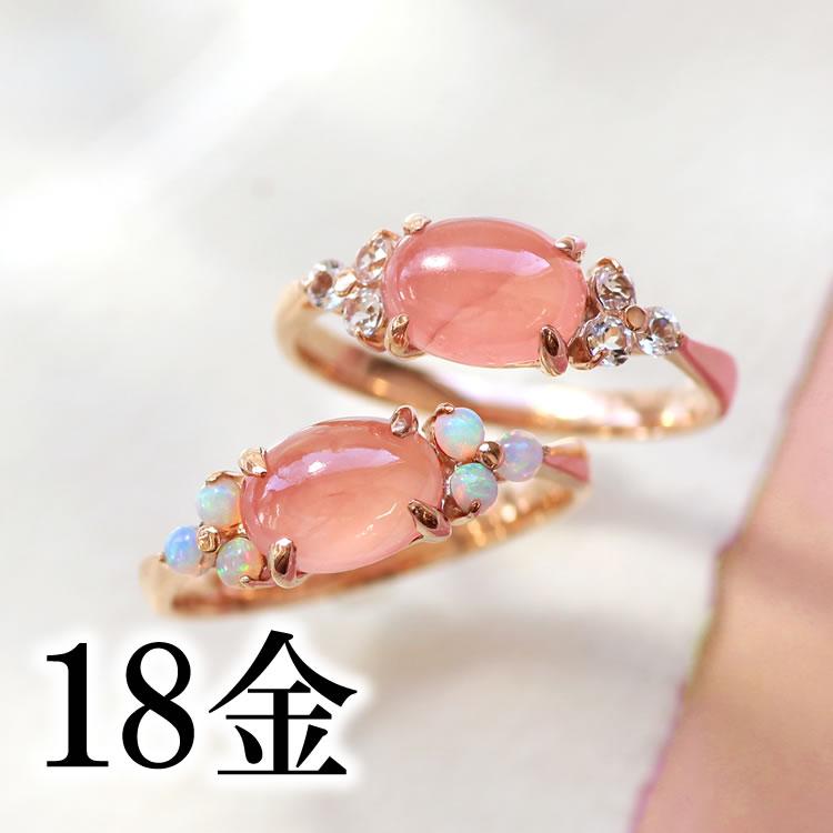 北海道産ロードクロサイト リング 18K イエローゴールド レディース 指輪・アモーレスト デザインリング K18 18金 ファッションリング インカローズ リング ジュエリー 大粒リング ブランド 宝石 おしゃれ