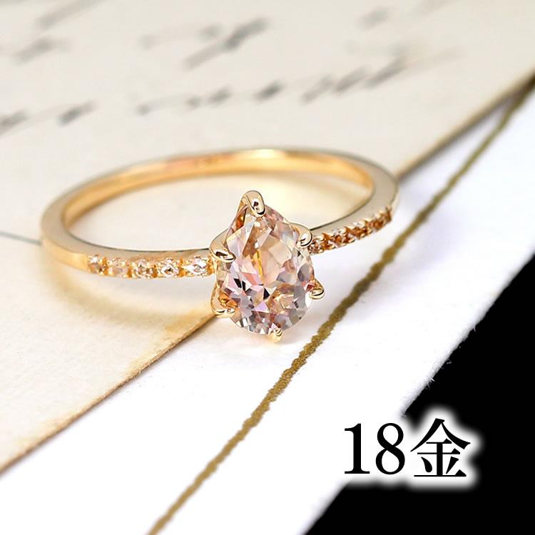 ミスティローズトパーズ リング 指輪 ゴールド・ロゼファシナン 18K K18 18金 カラートパーズ レディース バイカラー 11月の誕生石 華奢 シンプル 高品質 ファッションリング 重ねづけ 重ね着け ジュエリー ブランド 宝石