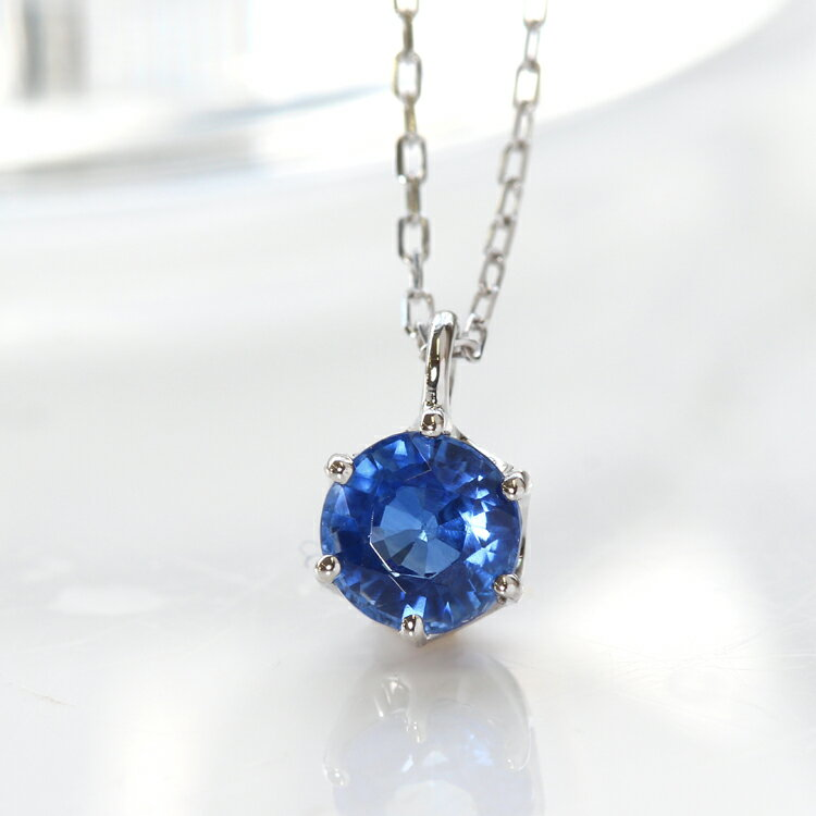 ネパール産カイヤナイト 10K ネックレス ホワイトゴールド レディース・カヤール 一粒ネックレス 可愛いネックレス ペンダント 天然石 K10 10金 ブランド 宝石