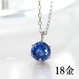 クーポンで最大3000円OFF!ネパール産カイヤナイト 18K ネックレス ホワイトゴールド レディース・カヤール 一粒ネックレス 可愛いネックレス ペンダント 天然石 K18 18金 ブランド 宝石