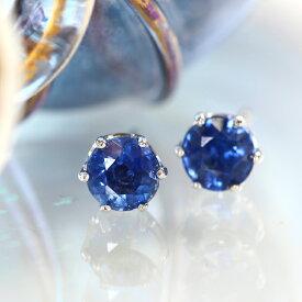 カイヤナイト 18K ピアス・カヤール ホワイトゴールド 一粒ピアス スタッドピアス シンプル 天然石 高品質 K18 18金 ブランド 宝石 指輪 レディース