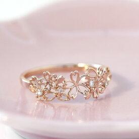 桜 リング レディース ダイヤモンド リング 指輪・セレッソ さくら サクラ 花びら 大人かわいい 人気 桜のリング アクセサリー ジュエリー 誕生日プレゼント 女性 春 ファッションリング ゴールド 10K K10 10金 可愛い ゆびわ ブランド 宝石 おしゃれ