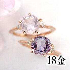 さくらインカット 桜色の天然石 リング 指輪 18K ピンクゴールド レディース・グラントワザクラ ローズクォーツ ローズアメジスト 可愛い プレゼント 2月誕生石 モチーフ ブランド