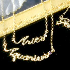 ネックレス 10K レディース 誕生石 カラーストーン ピンクゴールド ホワイトゴールドペンダント・コンスタレーション ホロスコープ 星座モチーフ 華奢 シンプル ジュエリー ブランド カラフル 宝石 誕生日プレゼント 女性 メッセージ お守り 可愛い