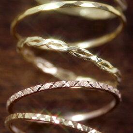 指輪 ゴールドリング 10K K10 10金 レディース ピンクゴールド ホワイトゴールド・ラジューレ 重ねづけ 重ね付け ピンキーリング対応 極細 地金 おしゃれデザイン ファランジリング ファッションリング ジュエリー ブランド