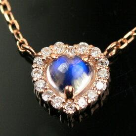 ダイヤモンド ブルームーンストーン 6月誕生石 ネックレス レディース ペンダント・ディルーサ ピンクゴールド ホワイトゴールド イエローゴールド 華奢 シンプル ジュエリー 10K K10 10金 カボションカット ハートモチーフ 可愛い ブランド 宝石