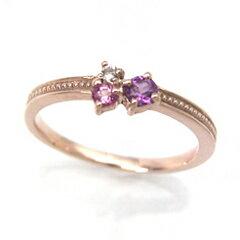 【ピンクグラデーション ピンクゴールド リング 指輪・ラティフィーノ】 華奢 シンプル 可愛い ゆびわ ジュエリー ブランド 宝石 おしゃれ