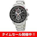 【SALE】SEIKO セイコー ソーラー クロノグラフ メンズ腕時計 SSC357P1 逆輸入品