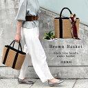 Basket 2 frick 1