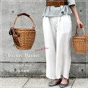 Basket 7 frick1