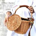 Basket 7 sl 01jpg