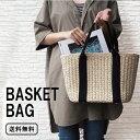 Basket 8 sl 01