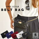 Belt bag 1 sl 01