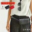 Belt bag 2 sl 01