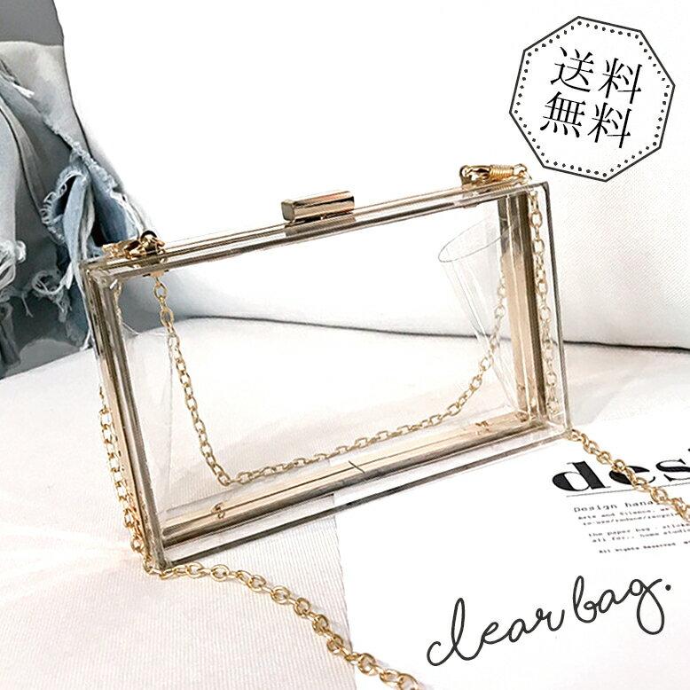 クリアバッグ ショルダー ゴールドチェーン シンプル 透明 かばん バッグ 鞄 おしゃれ かわいい ショルダーバッグ 斜めがけ バーゲン