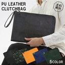 Clutchbag 4 sl 01