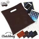 Clutchbag 6 sl 01