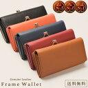 Gama wallet 03 sl 01
