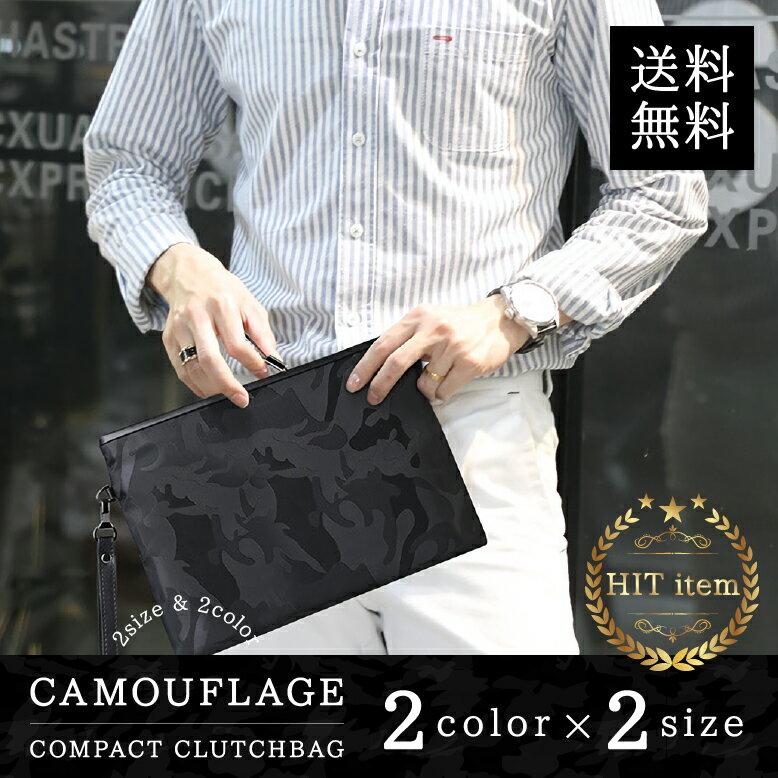 クラッチバッグ メンズ 迷彩 コンパクト 小さめ 2way ブラック ネイビー ナイロン 撥水 人気 送料無料 カモフラ カモフラージュ 迷彩柄