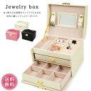 Jewelry1808