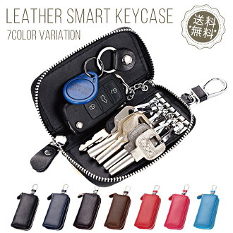 The leather fastener pink leather multifunctional card which a key case genuine leather Lady's men smart key has a cute enter and is dressed up