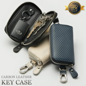 A card enter in Father's Day on a key case men carbon leather genuine leather men gap Dis fashion leather pair leather smart key present black black navy white card man woman carabiner birthday; six carbon cars many functions