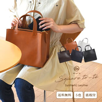 The fashion work bag commuting attending school traveling bag holdings independence brown black gray navy camel fashion black mini that the plain fabric with the tote bag Lady's small shark mini-Thoth 合皮 fake leather square Shin pull lightweight large-ca