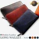 Vh wallet sl 01