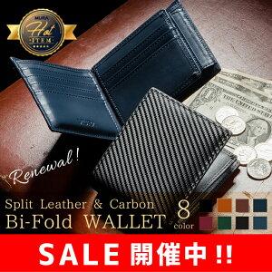 【SALE】《改良版》MURA 財布 メンズ 二つ折り...