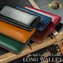 Wallet 04 sl 00