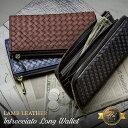Wallet 07 sl 01