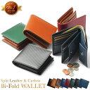 Wallet 08 sl 01