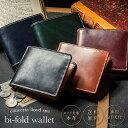 Wallet06 1808