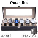 Watch case6 sl 01