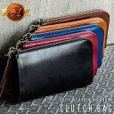 Clutchbag 8 sl2 01