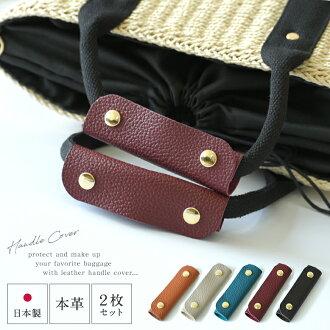 日本製造方向盤覆蓋物本皮革牛書皮革2張安排包手柄修理受歡迎的方向盤覆蓋物污垢防止大手提包或者包包包皮革棕色白黑色日本製革交換大减價