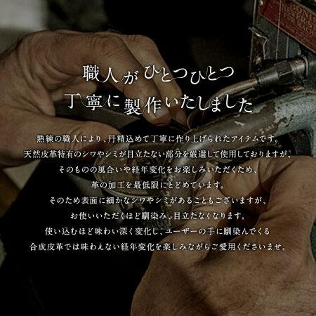 【新作】コインケースイタリアンレザーブライドルレザー