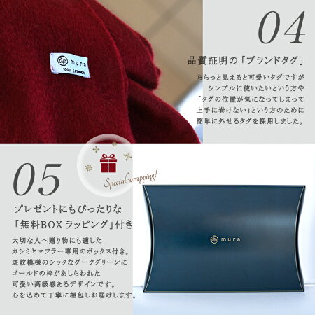 カシミヤカシミアマフラーストール肩掛け羽織りレディースメンズユニセックスペア大判大きめプレゼント贈り物クリスマス誕生日記念日BOX付きブラックグレーmura