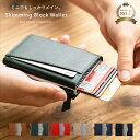 MURA ミニ財布 本革 三つ折り スキミング防止 RFID 財布 メンズ レディース スライド カードケース ウォレット 小さい…