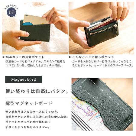 MURA財布本革三つ折りスライドカードケースメンズウォレットスキミング防止アルミレザーマネークリップスライドクレジットカードケース小銭入れ磁気防止コンパクトスリムスライドアップレバー式