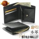 Wallet 09 sl 01 2