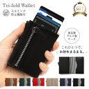 Wallet 3201 sl0