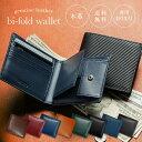 【ドラマ衣装協力品】財布 メンズ 二つ折り 本革 薄型 大容量 ポケット レザー カーボンレザー レディース 革 牛本革 …