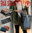 福袋 2020 4点入り メンズ メンズファッション クラッチバッグ バッグ かばん 鞄 happybag ハッピーバッグ 新春福袋 …