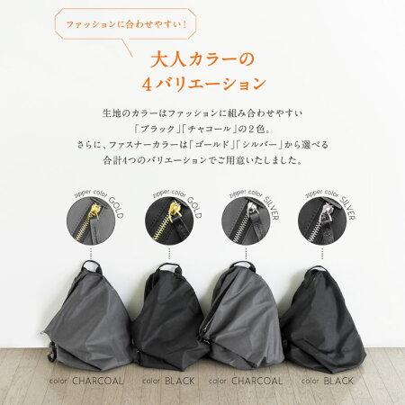 【mura】リュックレディースリュックサックバッグナイロンナイロンリュック大容量A4通勤通学カジュアルマザーズバッグマザーズリュック送料無料おしゃれ大人カバン鞄ファスナー軽量