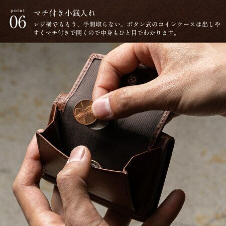 【MURA】8565_sq13