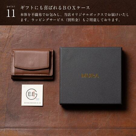 【MURA】8565_sq19