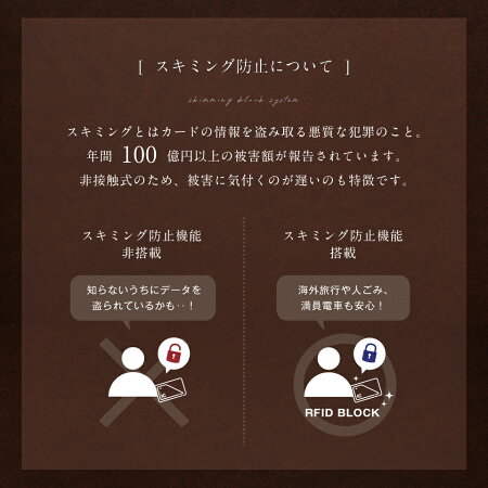 【MURA】8566_sl12